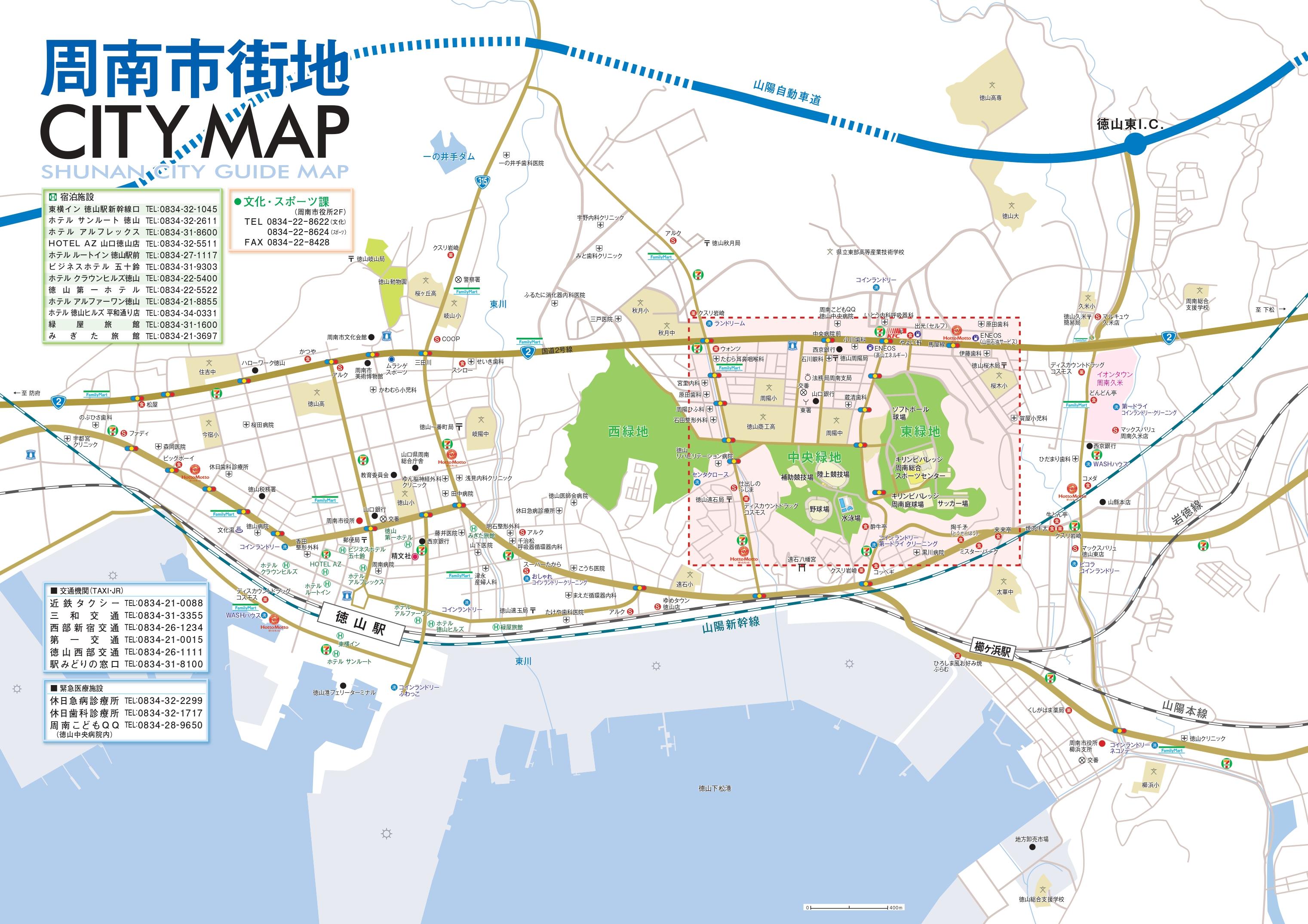 周南市街地マップB3_page-0001